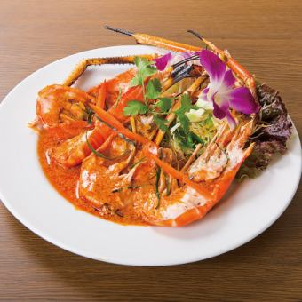 Shrimp with red curry sauce