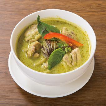 绿咖喱/干净的咖喱蔬菜
