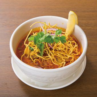 Chiang Mai style curry ramen