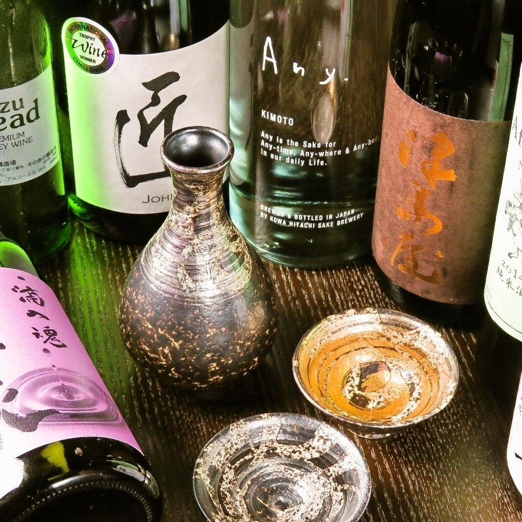 The world of sake for the best of luck