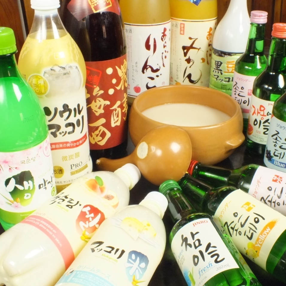 All-you-can-drink menu of fulfilling lineup ♪