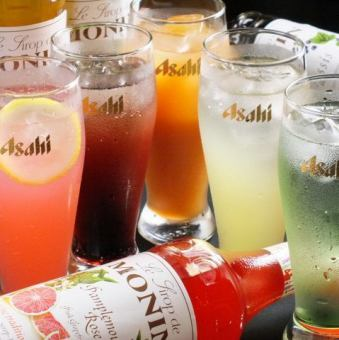 【Newly appeared】 Non alcoholic cocktail ★ Also drinkable menu ♪