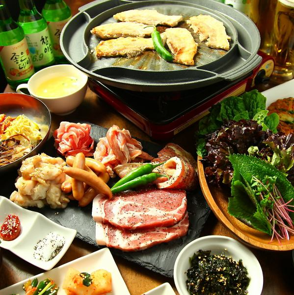 2 hours Samgyeopsal eating all you can drink 4500 yen ★