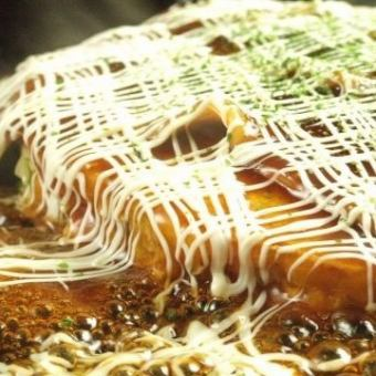 [Junior and senior high school students in popularity ♪ 2 hours] okonomiyaki, Monja all 45 types of all-you-can-eat & Sofudori all-you-can-drink 2300 yen (tax included)