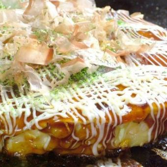 【2 ½ hours】 Okonomiyaki · Monja all 45 kinds of all you can eat and all you can drink 2800 yen (tax included)