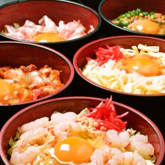 [Women's Association Limited ★ 2 hours] okonomiyaki, Monja all 45 types of all-you-can-eat and all-you-can-drink 2300 yen (tax included)