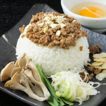 Ground beef garlic rice
