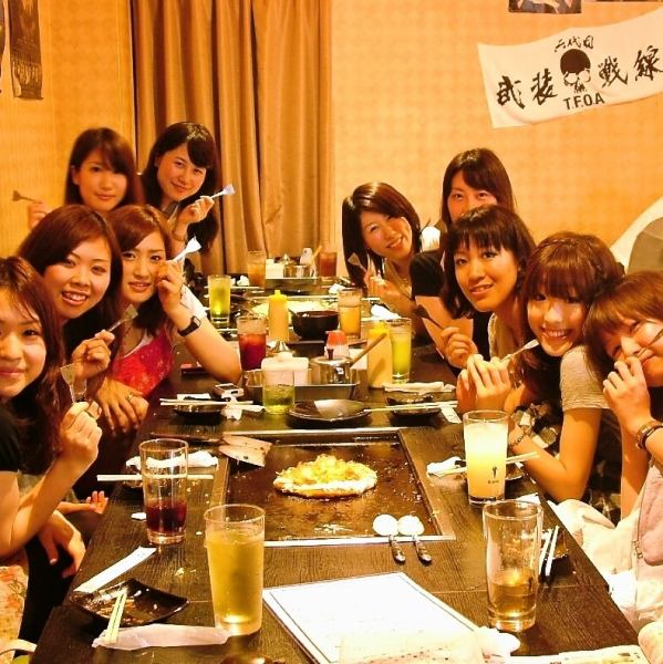 Women's meeting many held ♪ Circle drink, there is a high school student banquet anything ☆ Hot Pepper limited course, we offer a large number also deals course and Women's Association course.
