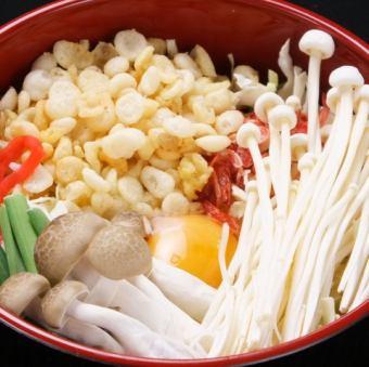 Mushroom Tian