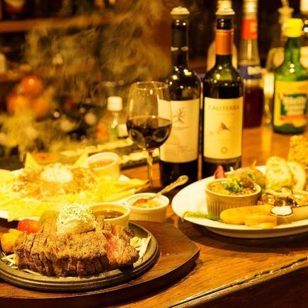 【在聚會★】7項2h所有你可以喝卡洛斯常規課程3480日元