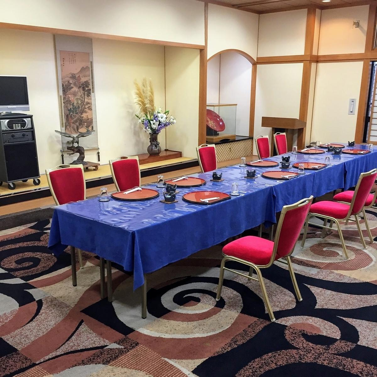 【2楼/中西式/全私人房间】最多可容纳20人。这是一个结合了日式房间的宁静和西式房间的优雅的场所。您可以将其用于各种需求,如谈判,校友会和律师。