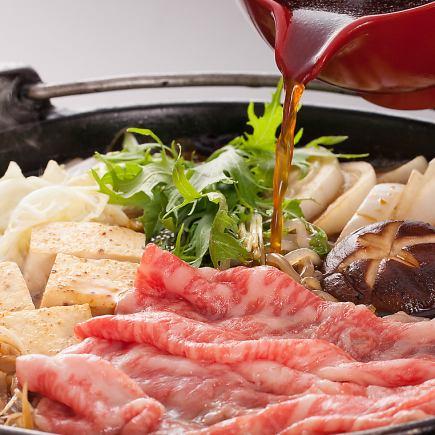 Specialty - Japanese Wagyu Sukiyaki 6 items <Plum 3500 yen>