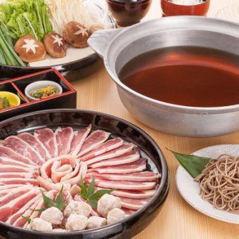 イチオシ・鴨鍋 全6品 3500円