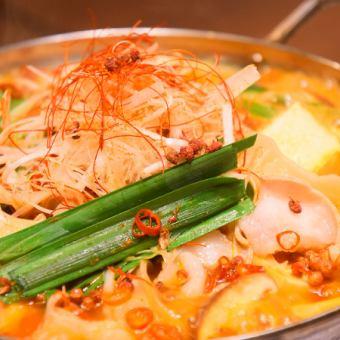 牛モツと餃子の花椒香るしびれ鍋