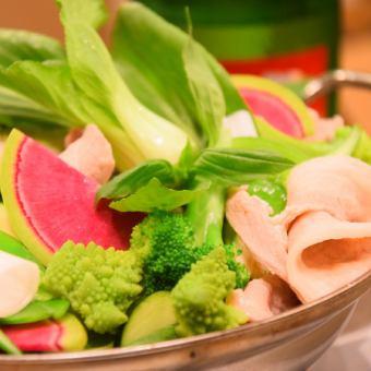 真狩ハーブ豚のグリーンベジ白湯鍋