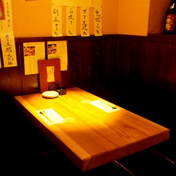 另外還配備了一個半私人空間,2人至6人座◎滋潤和樂趣喜歡那些菜餚和清酒,請在預訂指定座位!附表擁擠,如週末謝謝擺在我們面前。