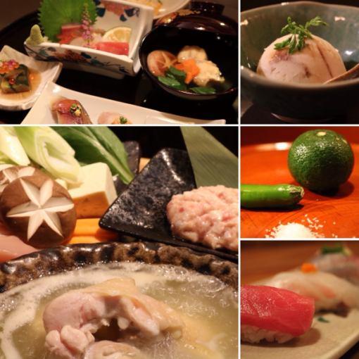 【会席プラン】       熟成魚と水炊きコース