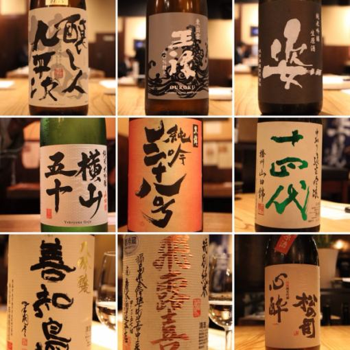 All-you-can-drink grade up two hours 2,500 yen (separate charge)
