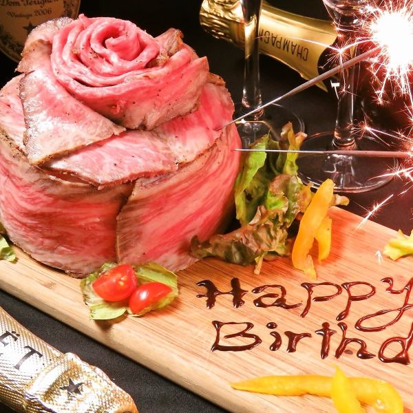 «Selectable surprise benefits!» Super luxury! Meat cake or message dessert platter ☆