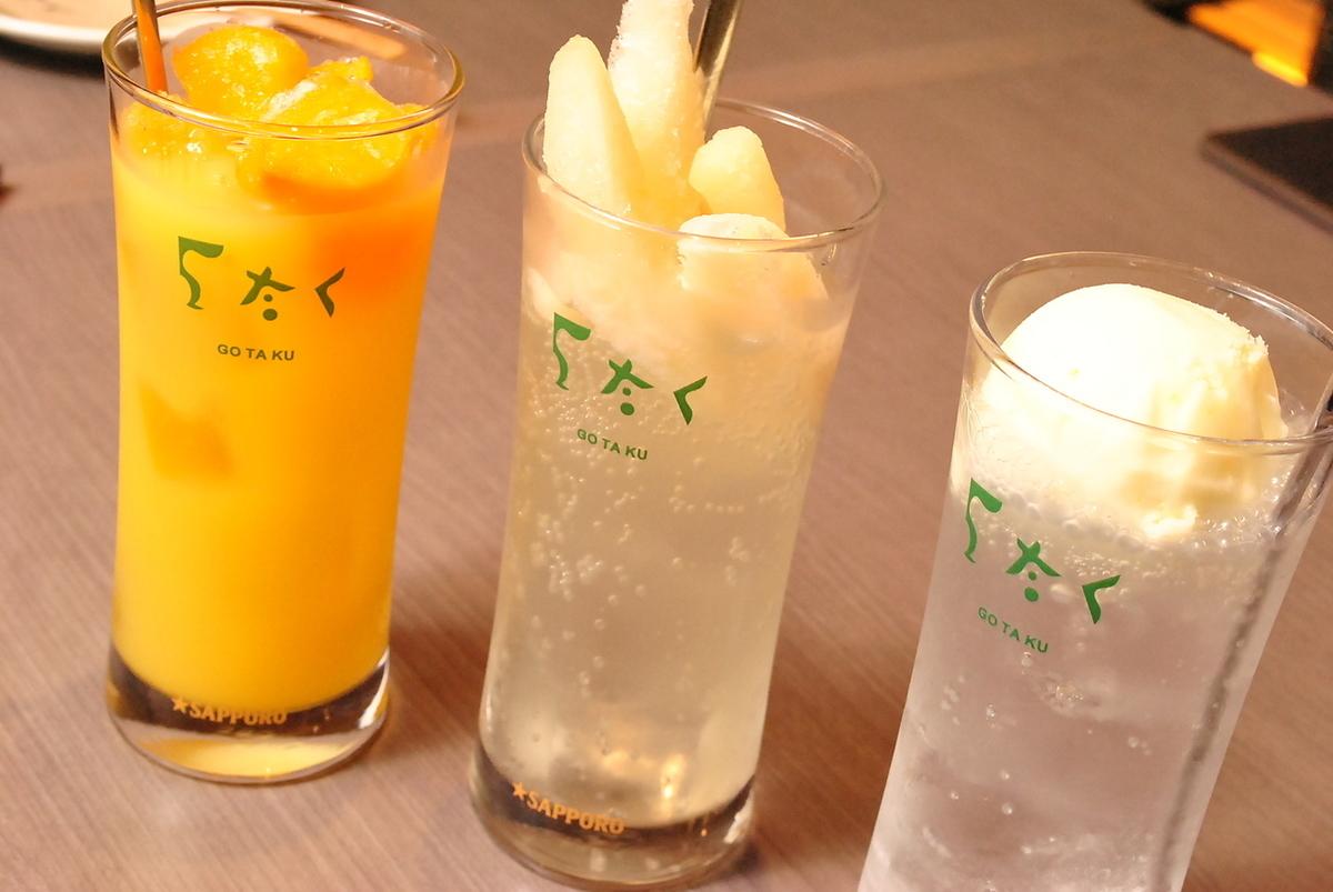 냉동 음료
