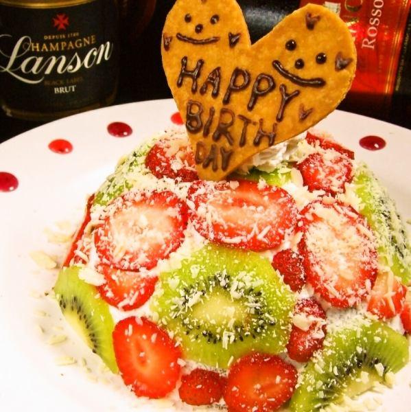 ★ 특제 케이크 부착 ★ cocodoco 생일 코스