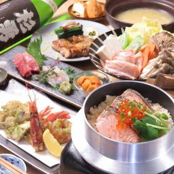 真鯛のコラーゲン鍋、季節の鮮魚とお肉料理を堪能!《全9品》福郎宴会コース¥6480
