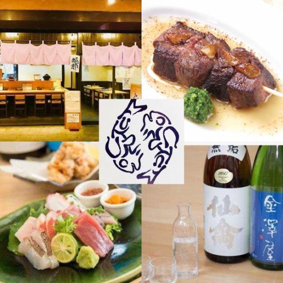 【吉祥寺でいってみたいお店ランキング1位】絶品海鮮&お肉料理と日本酒を味わうお店