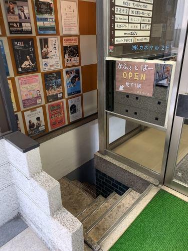 本町駅すぐの隠れ家★