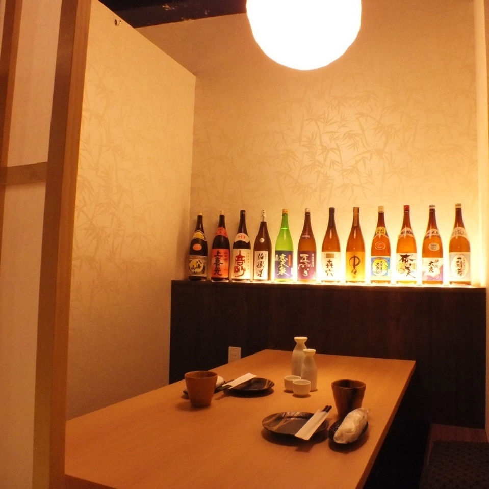 For 2 to 4 people in a fashionable store! Popular private room ◎