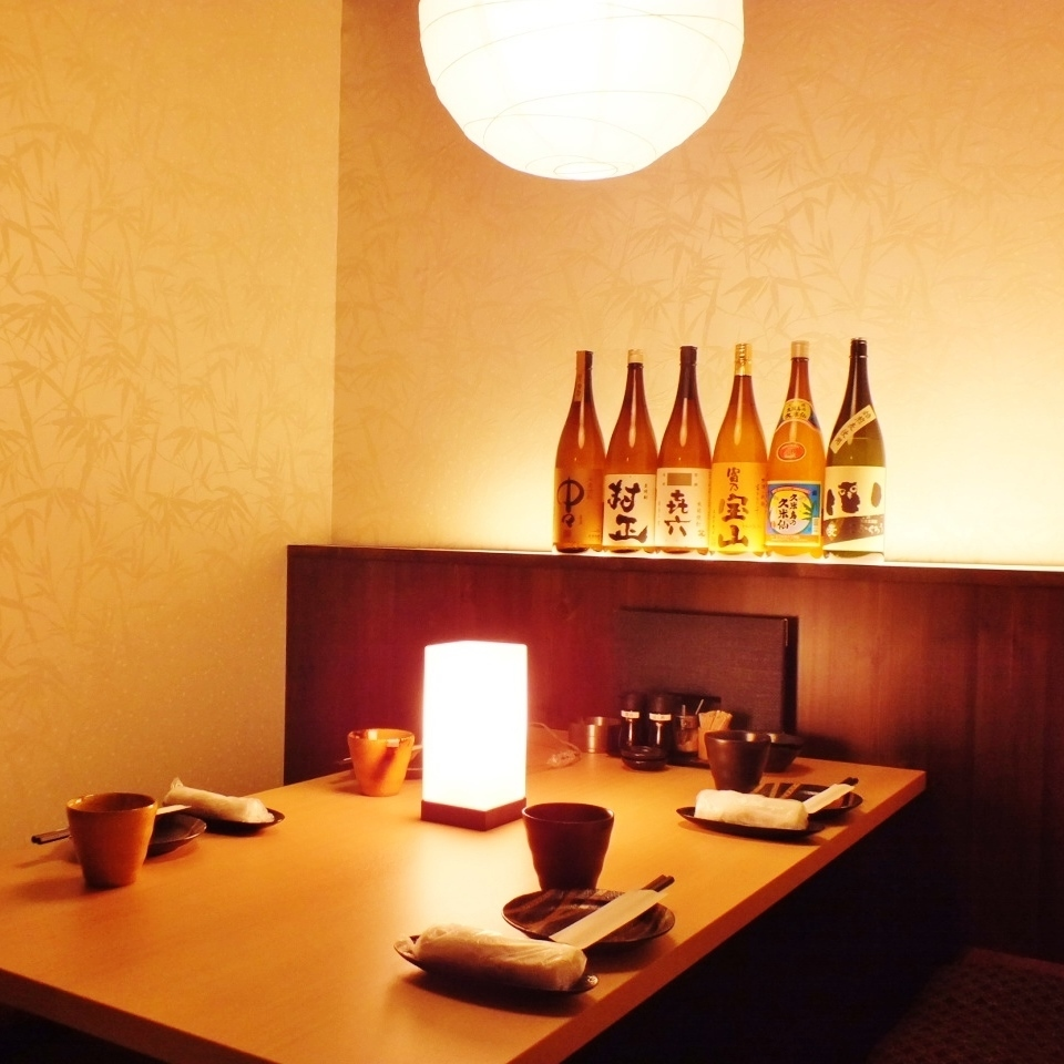 Popular private space.Popular with Gokon · Women's Association ☆ ♪ to party around 4 people ♪