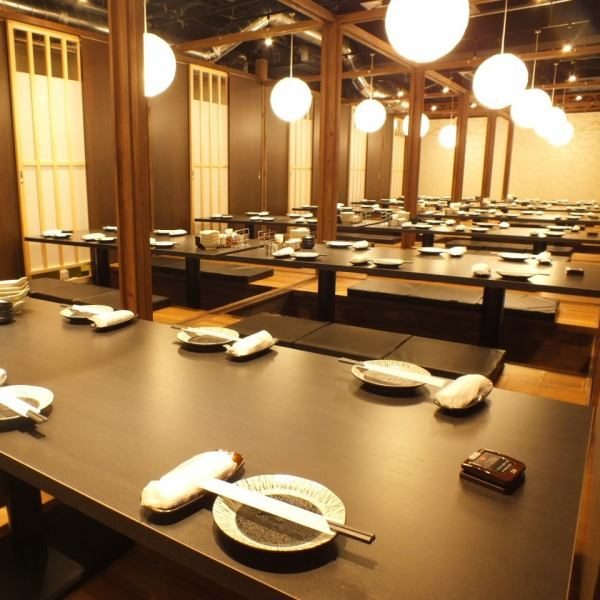 【Complete private room】 We will show you to private room for any number of people up to 2/4/6/8 ~ 120 people.We prepare relaxing り 席 seat ♪ We recommend reservation of early eyes in popular private room ★ We will prepare in a private room according to the number of people.