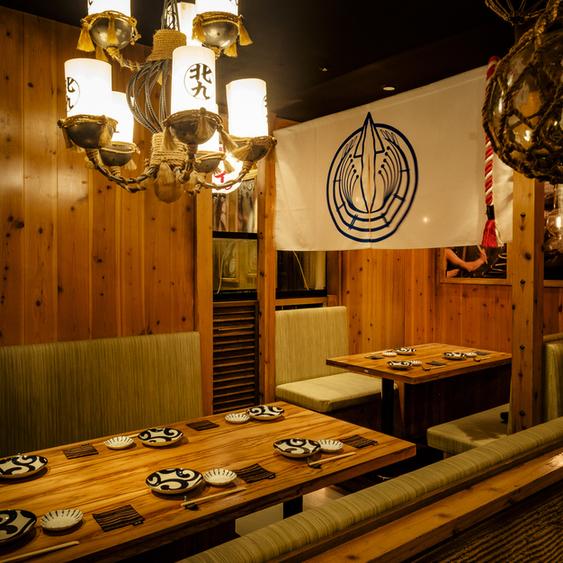 北九州酒館Nishi Shinjuku商店將為這類私人房間引導2至6人。如果您正在尋找新宿站周圍的完整私人客房酒吧,請使用北九州酒吧區西新宿商店★★私人房間新宿站Nabe宴會娛樂室內派對聚會全友暢飲女孩派對♪