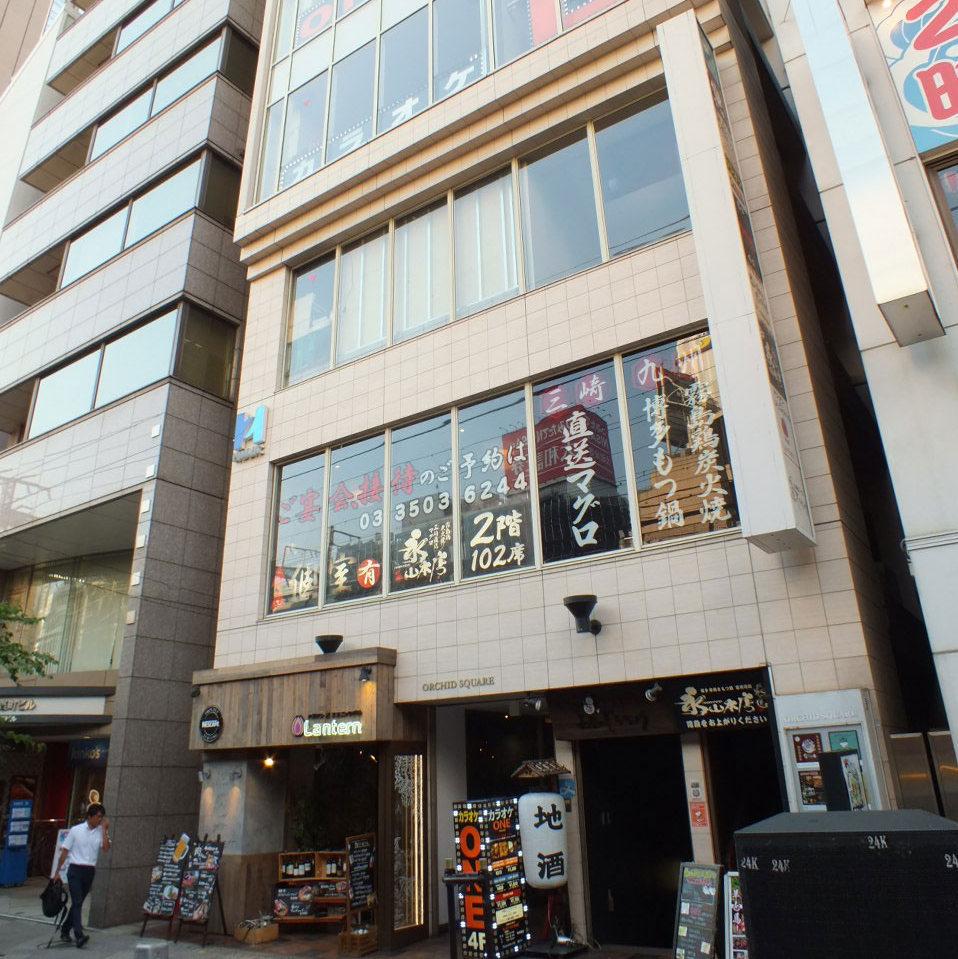 JR有樂町站日比谷口步行3分鐘!!地鐵日比谷站A2口步行1分鐘!!