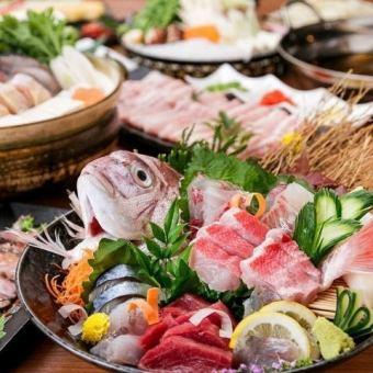 【新年会】あんきも・雲丹・いくら・金目鯛など季節の極上120分飲み放題付き7000円→6000円