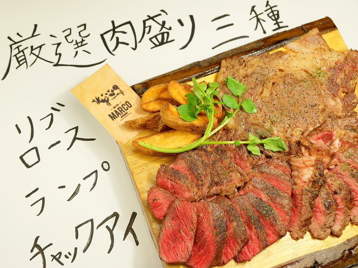"""Hsintien of Porukorosso series in Hiratsuka south exit Station """"meat Bal MARCO"""" is July 21 NEWOPEN !! reservation in accepting"""