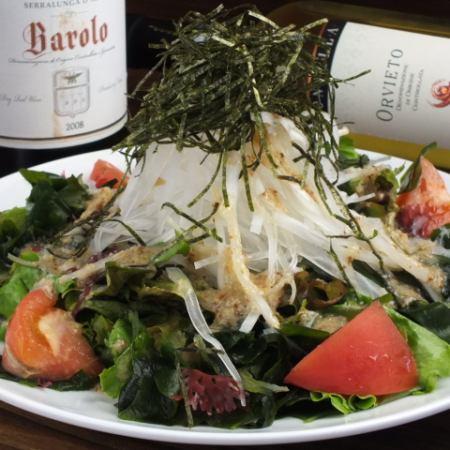 MARCO salad
