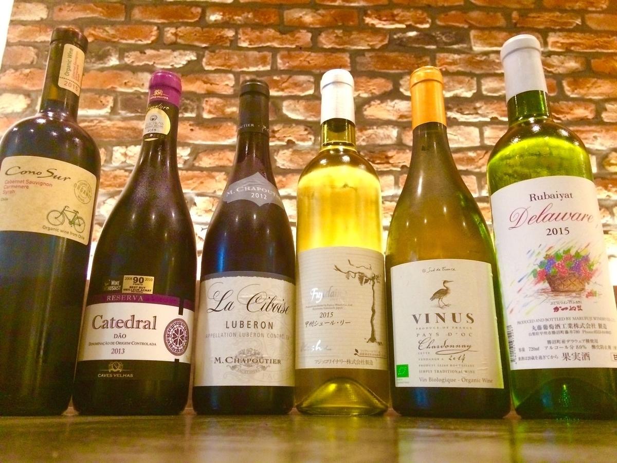 20 종류 이상의 와인