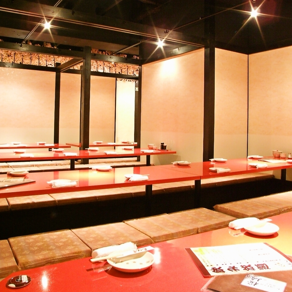 Drinking party ... For various banquets! We will guide you from 2 people to a maximum of 200 people in a private room! 【Akihabara Ekimae Electric Town mouth Yuzu Akihabara store】