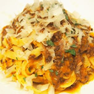 Of Japanese beef Bolognese