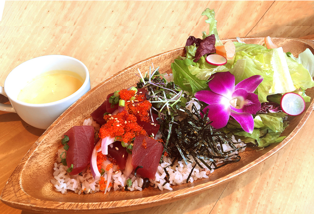 Ahi pocket plate (regular or spicy)