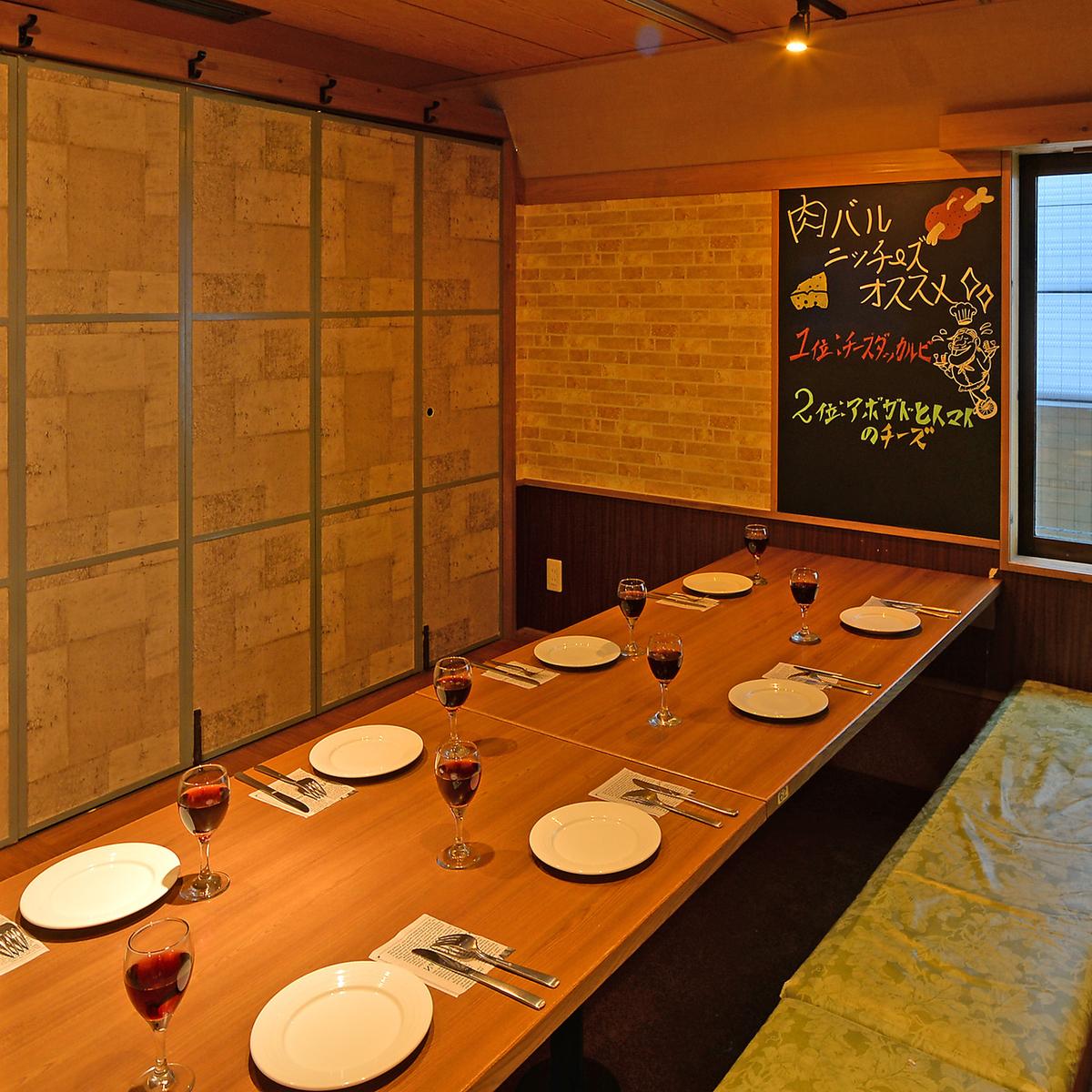 最多30人OK另外,Zashiki私人房间在公司宴会◎(附属商店形象)