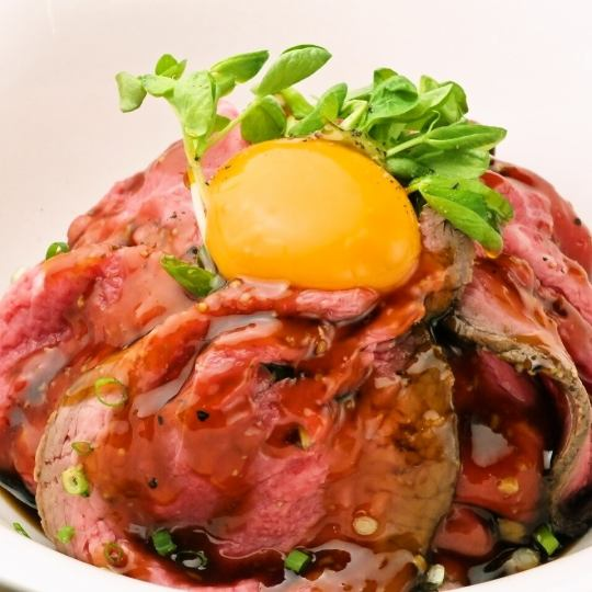 Even lunch is very popular! 【Exquisite roast beef bowl】 ♪ Boasted roast beef etc., boast charcoal-grilled dishes ★