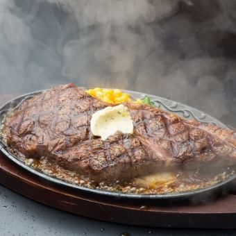 Barley cow rib steak
