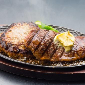 Hand Gosnay hamburger and steak