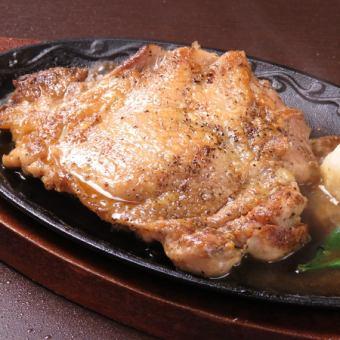 Mercy! Fuwa! Mate tea chicken's chicken steak