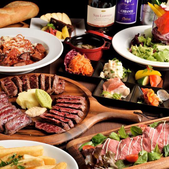 肉!肉!反正肉!!爱知县赤塔牛宴会套餐♪5000日元尾张牛肉