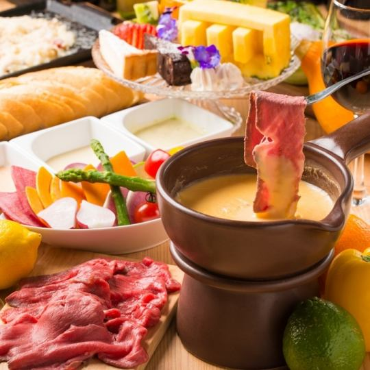 [Sun - Thu only] Girls' Association course for aged and cheese fondue 2980 yen (tax included) All you can drink from coupon 120 minutes → 180 minutes!