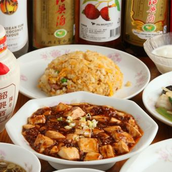 【Easy Course】 2 hours with unlimited drinks 3,500 yen For cooking only 2000 yen (tax excluded)