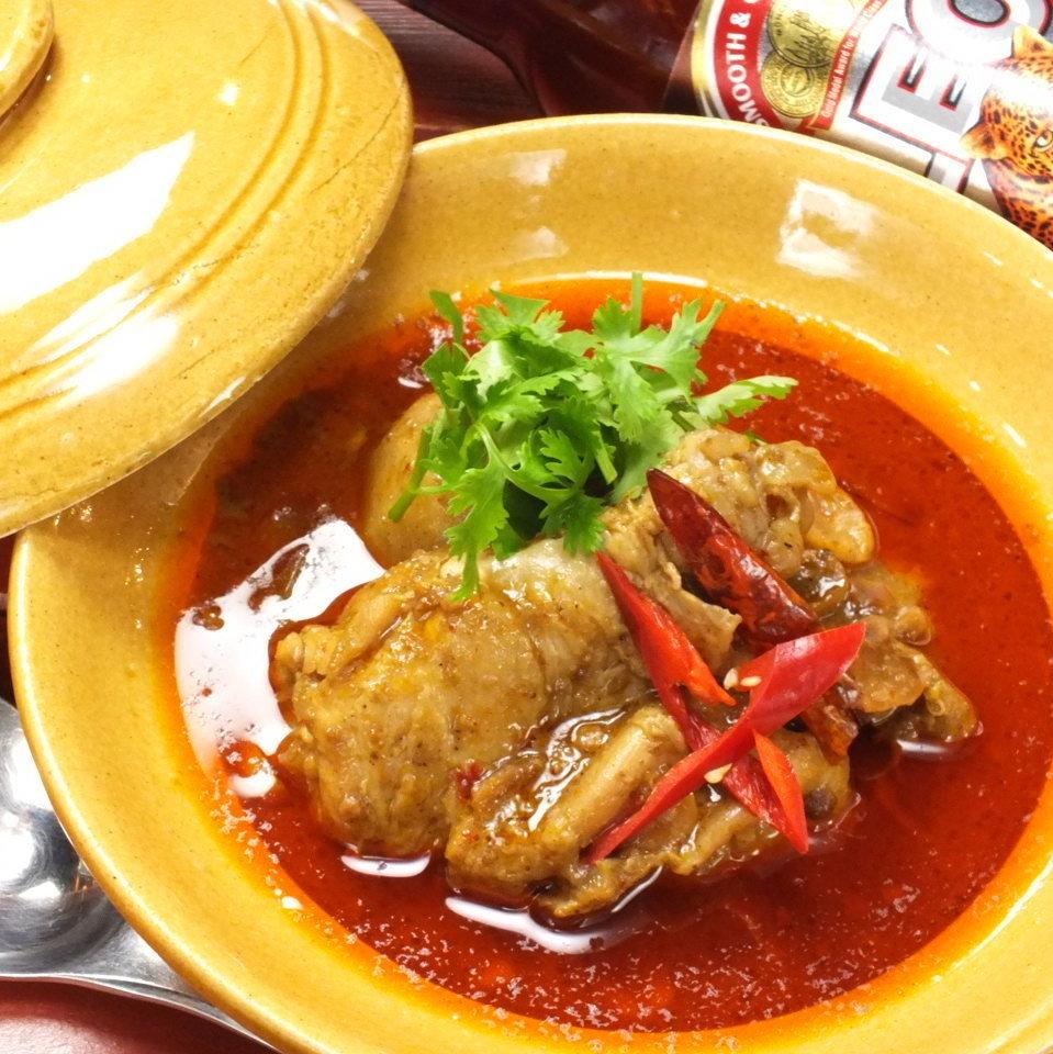 이슬람 풍 치킨 카레 (겐 맛사만 가이)