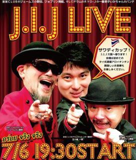 J.I.Jライブ 7